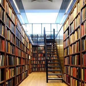 Библиотеки Майкопа