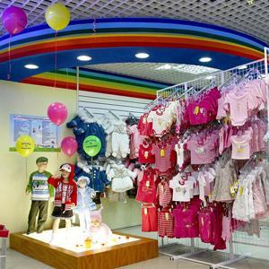 Детские магазины Майкопа