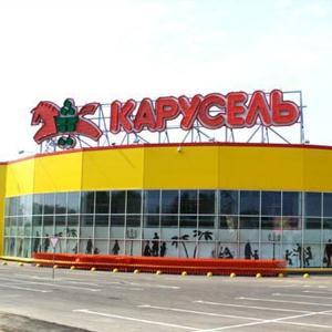 Гипермаркеты Майкопа