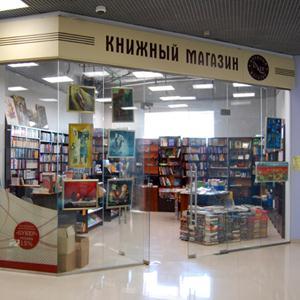 Книжные магазины Майкопа