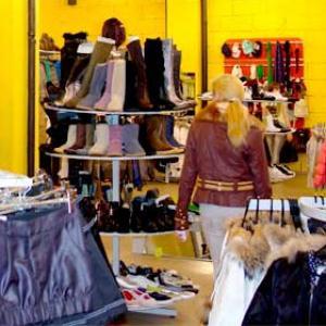 Магазины одежды и обуви Майкопа