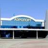 Аэропорты в Майкопе