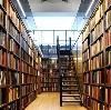 Библиотеки в Майкопе