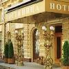 Гостиницы в Майкопе