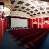 Кинотеатры в Майкопе