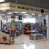 Книжные магазины в Майкопе