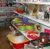 Магазины хозтоваров в Майкопе