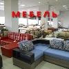 Магазины мебели в Майкопе