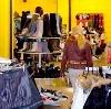 Магазины одежды и обуви в Майкопе