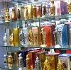 Парфюмерные магазины в Майкопе