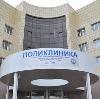 Поликлиники в Майкопе