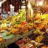 Рынки в Майкопе
