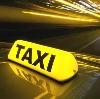 Такси в Майкопе