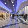 Торговые центры в Майкопе