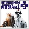 Ветеринарные аптеки в Майкопе