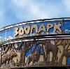 Зоопарки в Майкопе