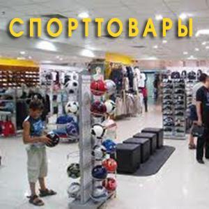 Спортивные магазины Майкопа
