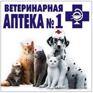 Ветеринарные аптеки Майкопа