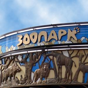 Зоопарки Майкопа